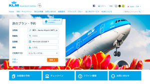 KLM 採用情報