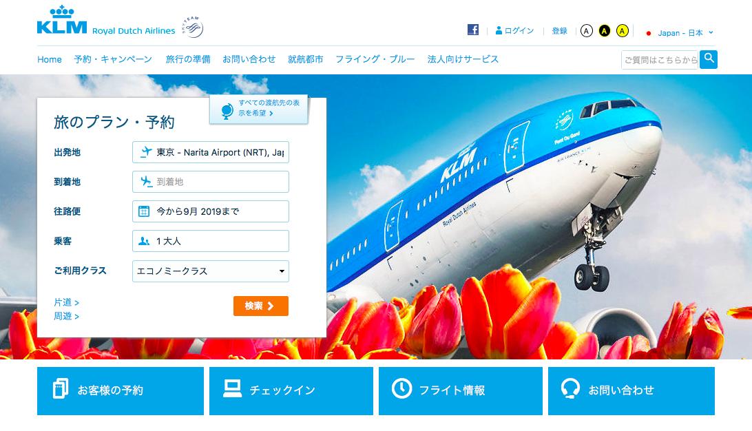 KLM CA