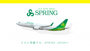 春秋航空 spring japan 採用情報